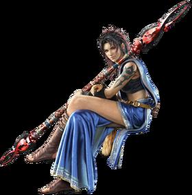 Oerba Yun Fang