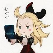 BD-WT NV Playing Nintendo