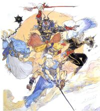 Krieger der Morgendämmerung Amano FFV