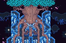 Exdeath Baumform