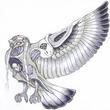 Minerva FFXIII
