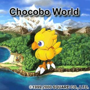 ChocoboWorld Logo
