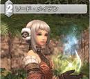 Swordmaiden (1)