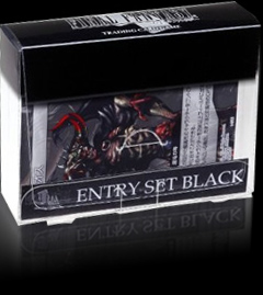 EntrySetBlack