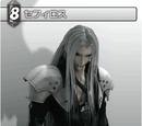Sephiroth (4)