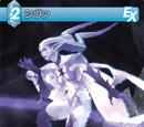 Shiva (4)