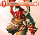 Ifrit (5)