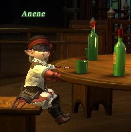 Anene