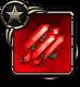 Icon item 0355