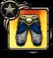 Icon item 0791