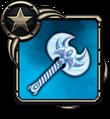 Icon item 0047