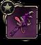 Icon item 0593