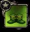 Icon item 0253