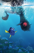 Dory Becky Textless