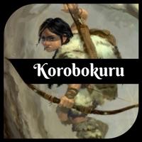 Korobokuru