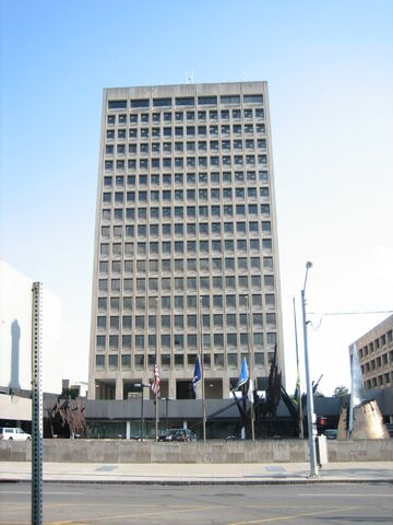 File:Binghamton State Office Building-Government Plaza.jpg
