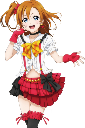Honoka kousaka love live render by niu gl0-d6yx9nh