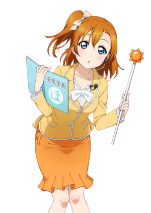Render 10 sr 561 honoka kousaka by aiminoma-d8p7xdc