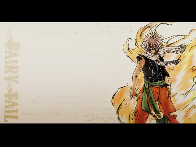 File:Fairytail-natsu 00350590.png