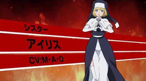 TVアニメ『炎炎ノ消防隊』アイリス キャラクターPV
