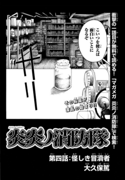 Chapter 04