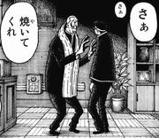 Shinra Meets Sōichirō