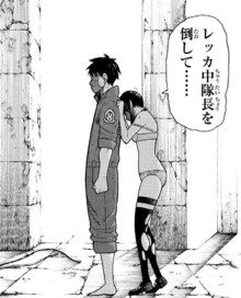 Tamaki begs Shinra