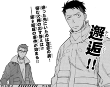 Takehisa sees Akitaru for the first time