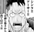 Akitaru Infuriated.png