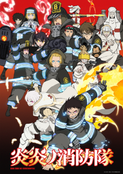 Fire Force Anime Part 2 KV