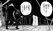 Sōichirō Vs Butcher