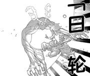 Benimaru Killing Hibachi