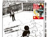Shinra vs. Burns