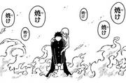 Hitohashira Manipulating Shinra