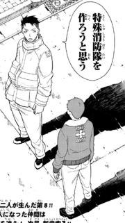 Akitaru Claiming to Form a Fire Brigade