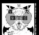 Infernal Bugs