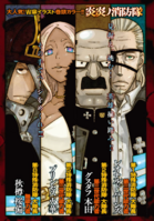 Chapter 9 colour page