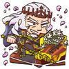 Rudolf Empereur de Rigel 4