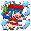 Lilina Fleur côtière 4