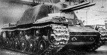 KV-7 II