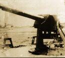 Experimental 10cm Anti-Tank Gun