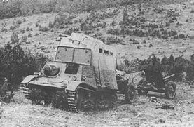 T-20 Komsomolets Tent