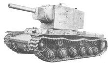 KV-2 Model A
