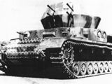 Flakpanzerkampfwagen IV (2cm FlaK 38-Vierling)