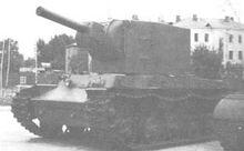 KV-2 Model B