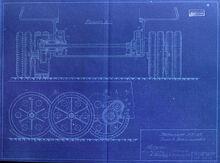 MT-25 design suspension drive gear