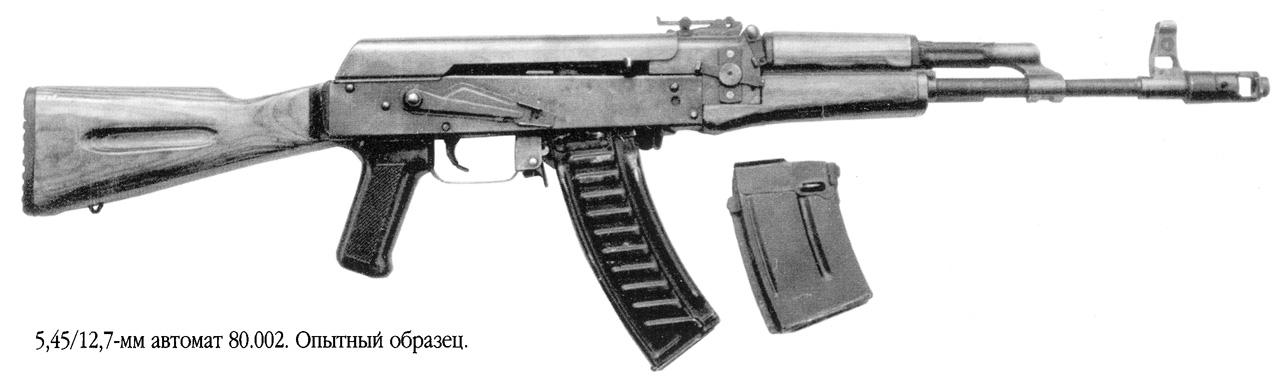 80 002   FirearmCentral Wiki   FANDOM powered by Wikia