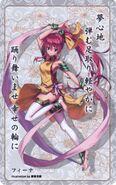 Feena card 25