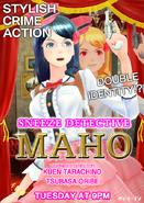 Sneeze Detective Maho