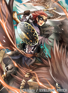 Cipher Gerome Artwork